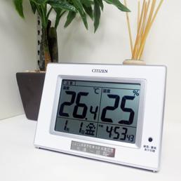 シチズン・時計付き温湿度計 ライフナビD200A・ホワイト(置き掛け兼用)